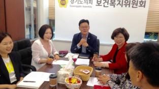 200513 최종현 의원, 치매예방 사회성과보상사업 정담회 실시.jpg