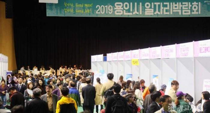 하반기 일자리박람회 (10).JPG