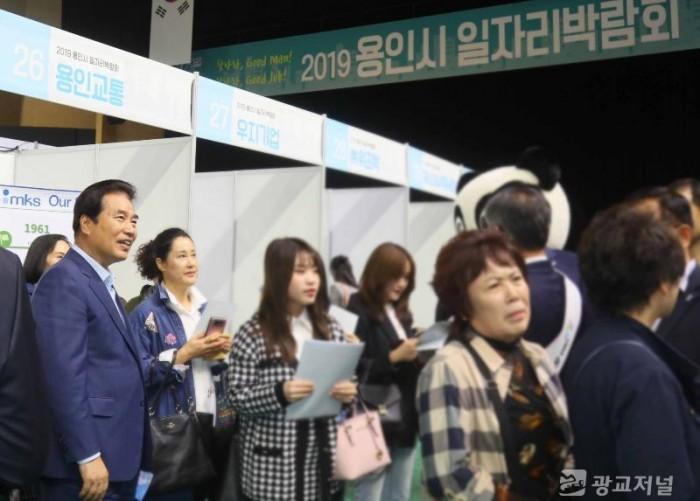 하반기 일자리박람회 (4).JPG