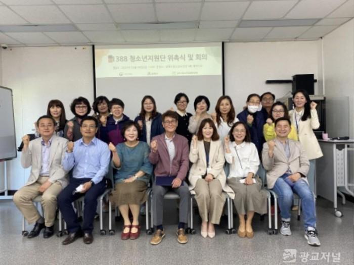 (사진)1388청소년지원단 위촉식 및 회의.jpg
