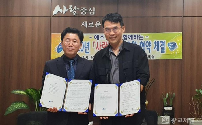 20일 수지구-예스병원 협약.jpg