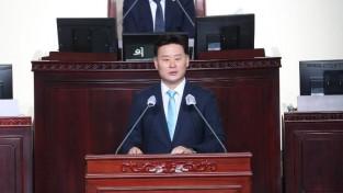 200623 최종현 의원, 포스트코로나 선제적 대응 관련 도정질문.JPG