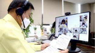 200828 장현국 의장, 간부공무원과 비대면 화상회의 첫 개최 (1).jpg