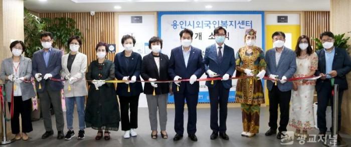 (사진) 26일 외국인복지센터 개소 2.jpg