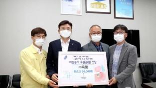 (주)옥룡서 1천만원 상당 마스크 기탁.JPG