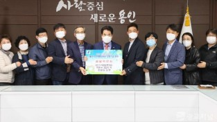 20일 용인시서점협동조합 장학기금 전달식.jpg