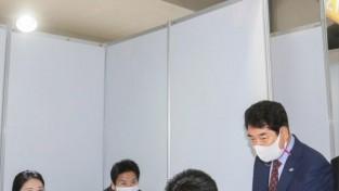 하반기 용인시 일자리박람회 (2).JPG