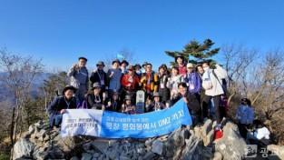 2021평창평화포럼 D-100일 걷기행사 성황리에 마무리.jpg