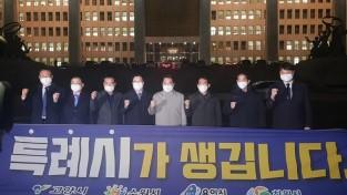 20201209 용인시의회 동정(3).jpg
