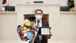 20201214 용인시의회 윤원균 의원, 경기의정대상 매니페스토 부문 수상.jpg