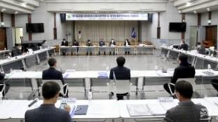 210119 경기도의회 더불어민주당 K-경기뉴딜추진위원회 2차 전체회의 개최.JPG