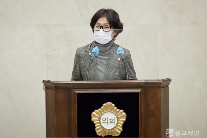 20210201 용인시의회 명지선 의원, 5분 자유발언.jpg