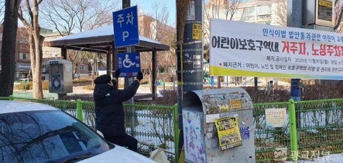 (사진) 기흥구 신갈동 일대 공영노상주차장 시설 점검 모습.jpg