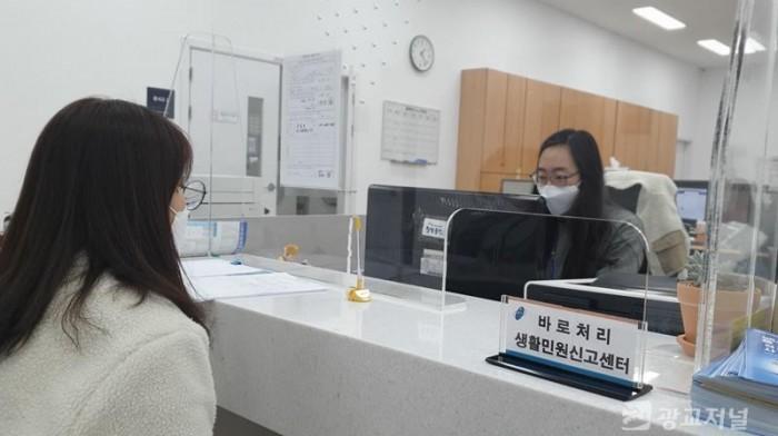 (사진) 처인구 중앙동 행정복짓네터에 설치된 바로처리 생활민원센터.jpeg