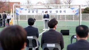 210402 장현국 의장, '축구 명문' 수원공고에서 고교축구 발전 기원! (2).jpg