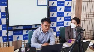 210407_'귀농창업 활성화 지원교육'온라인 개강_사진(1).jpg