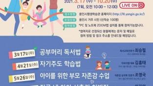 테마특강 안내 포스터.jpg