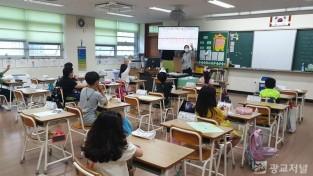용인시박물관 학교연계 교육프로그램 진행 모습.jpg
