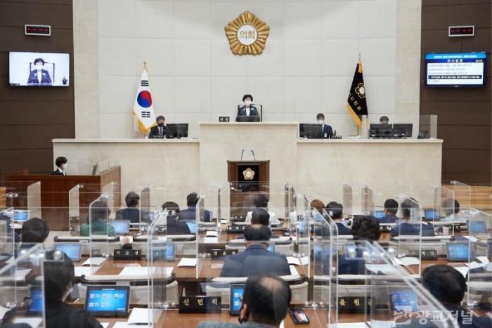 20210624 용인시의회, 제255회 제1차 정례회 폐회(1).jpg