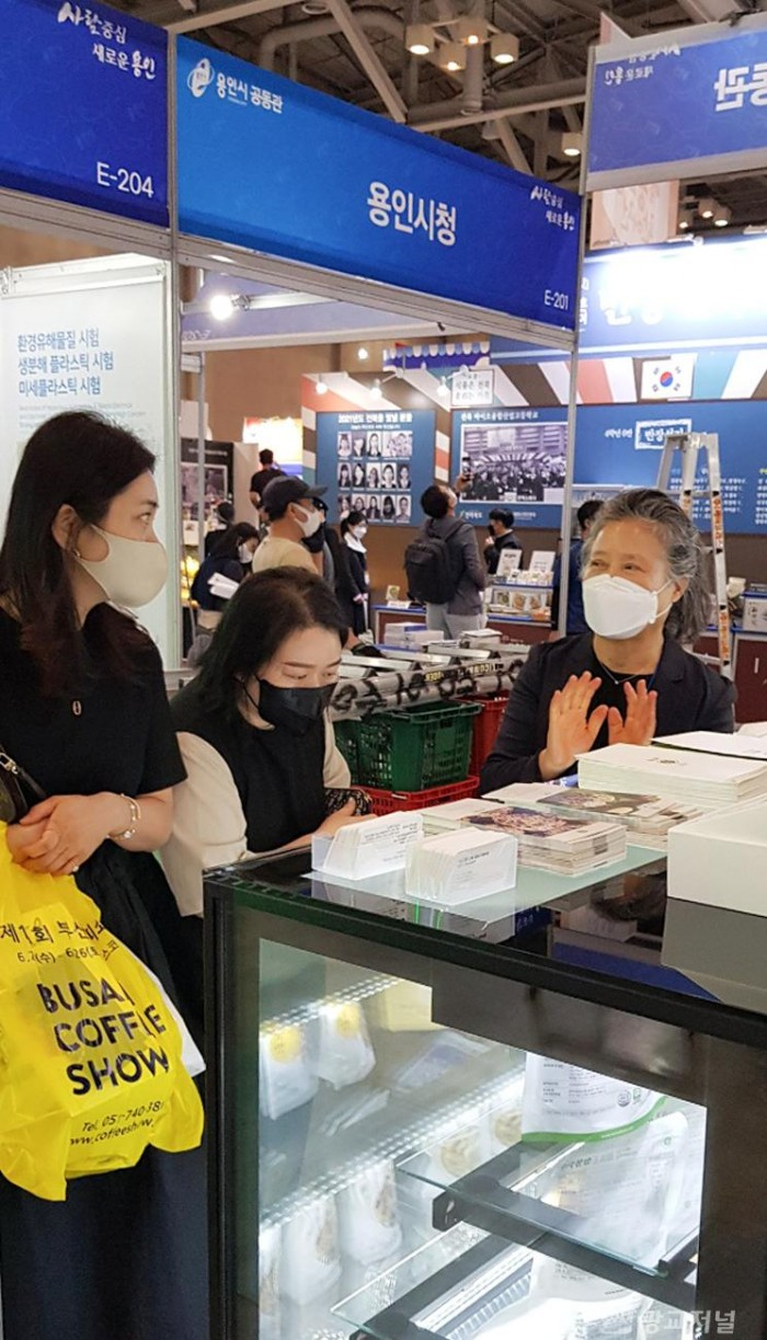 (2)부산국제식품대전 용인시 공동관 웬떡마을 부스를 찾은 시민들의 모습.jpg