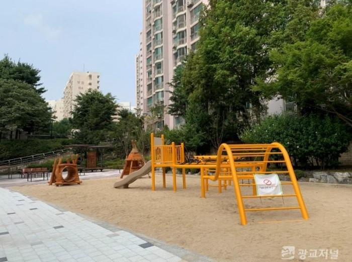 210729_수지구 풍덕천동 '도장골어린이공원' 새 단장_사진(2).jpg