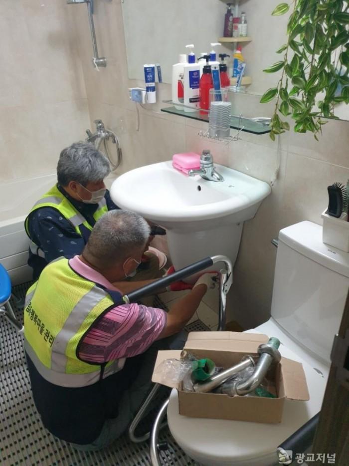 2. 유림동 행복마을관리소 지킴이들이 한 홀로어르신 댁의 세면기 배수관을 수리하고 있는 모습.jpg