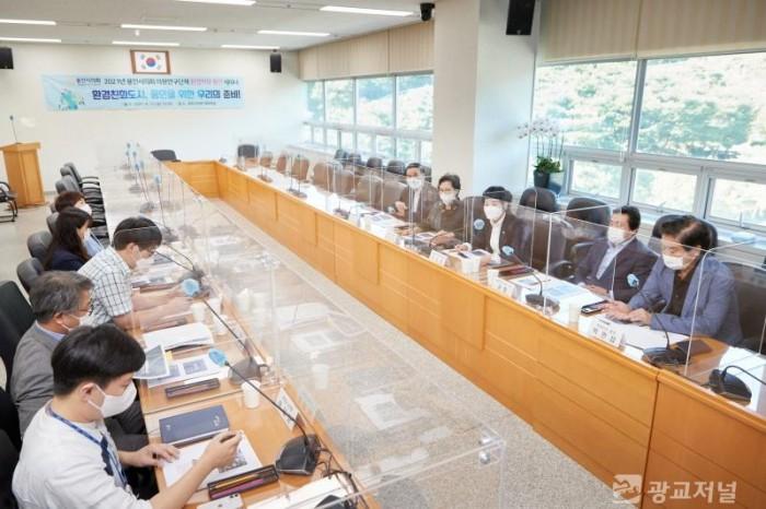 20210917 의원연구단체 환경치유 용인 간담회-02.jpg