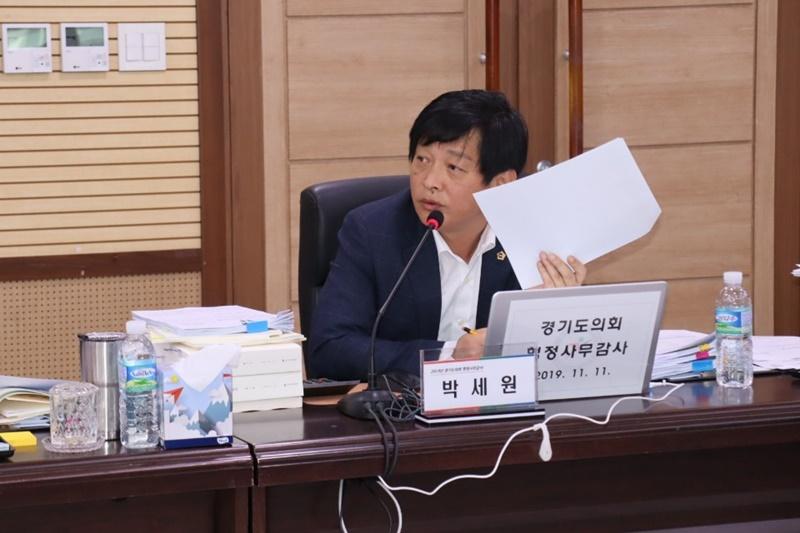 박세원, 2019년 행정사무감사서 도교육청·교육지원청의 공조 통해 해결 촉구