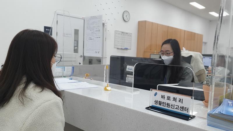 용인시 처인구, 11개 읍·면·동에 '바로처리 생활민원신고센터'운영
