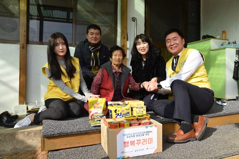 처인노인복지관, 독거노인 위한 '행복꾸러미' 전달