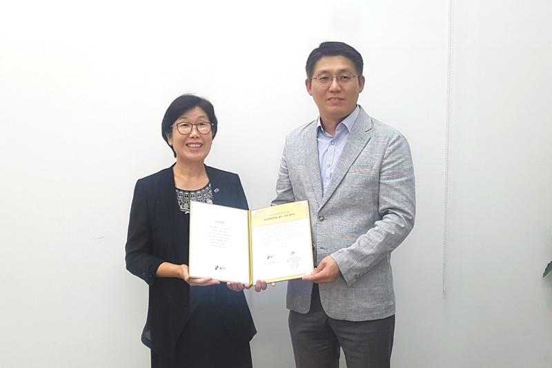 용인시-기흥역 더샵, '국공립어린이집 설치 및 운영 협약' 체결