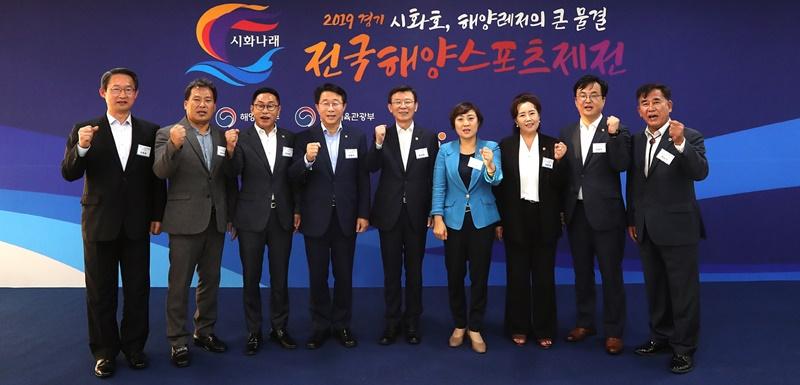 """안혜영, """"제14회 전국해양스포츠제전 개회식"""" 참석"""