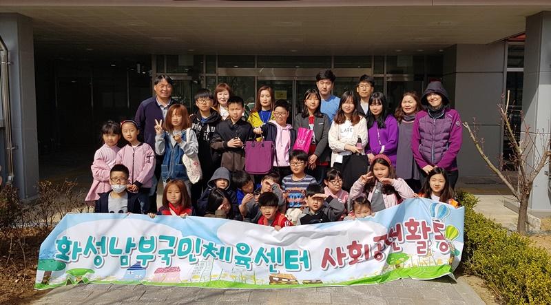 화성도시공사, '2019년 상반기 사회공헌(생존수영) 활동'실시