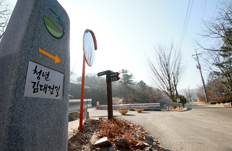 """용인시 """"청년 김대건길'에서 지친 마음 힐링"""""""
