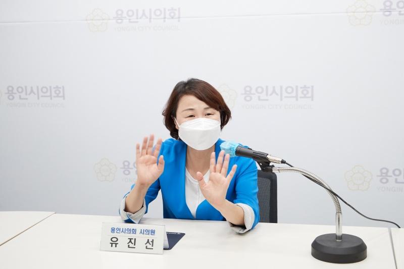 용인시의회, 청소년 지방자치 아카데미 실시