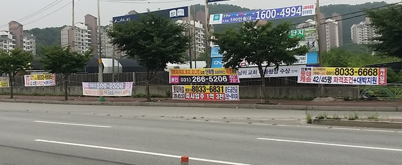용인시, 불법 유동광고물 '시민 수거보상' 23일 시행