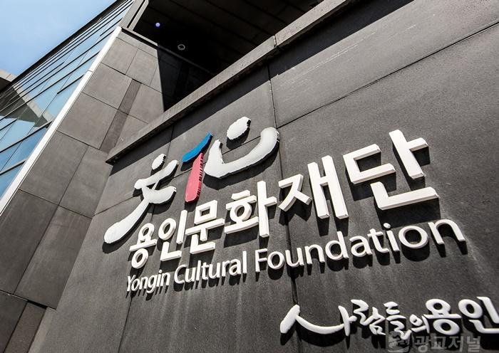 용인문화재단, 2019 아트트럭 기획공연 '개최'