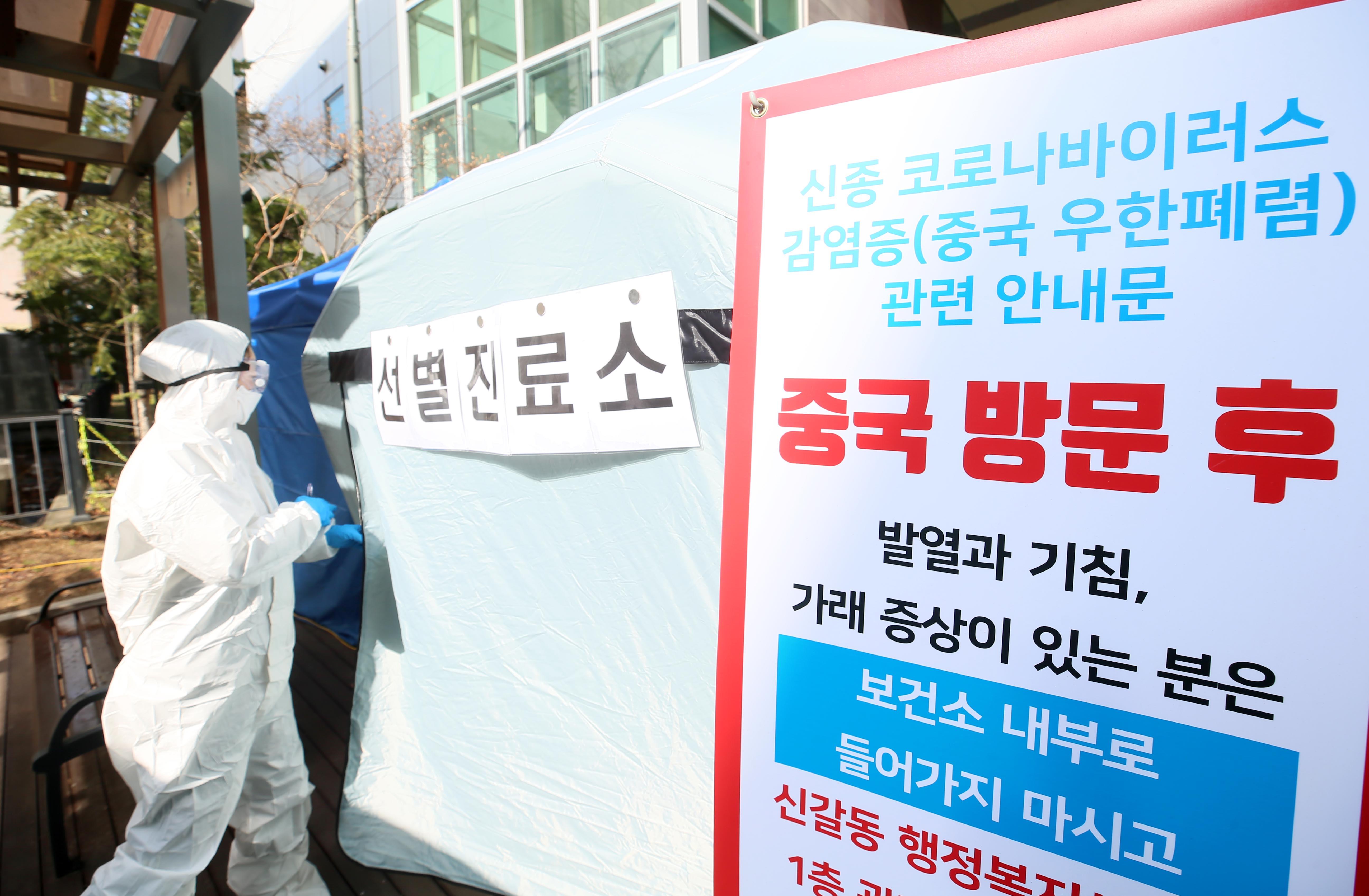 용인 기흥구, 코로나19 용인-54번째 확진자 발생