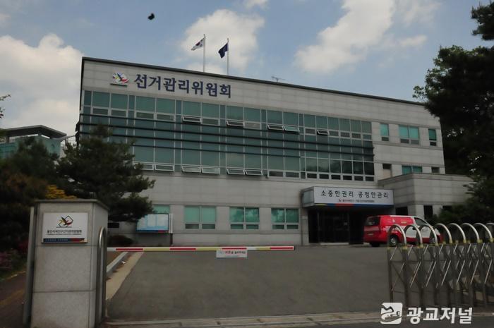 기흥구선관위, 지역행사와 연계한 주권의식함양 홍보 캠페인 실시