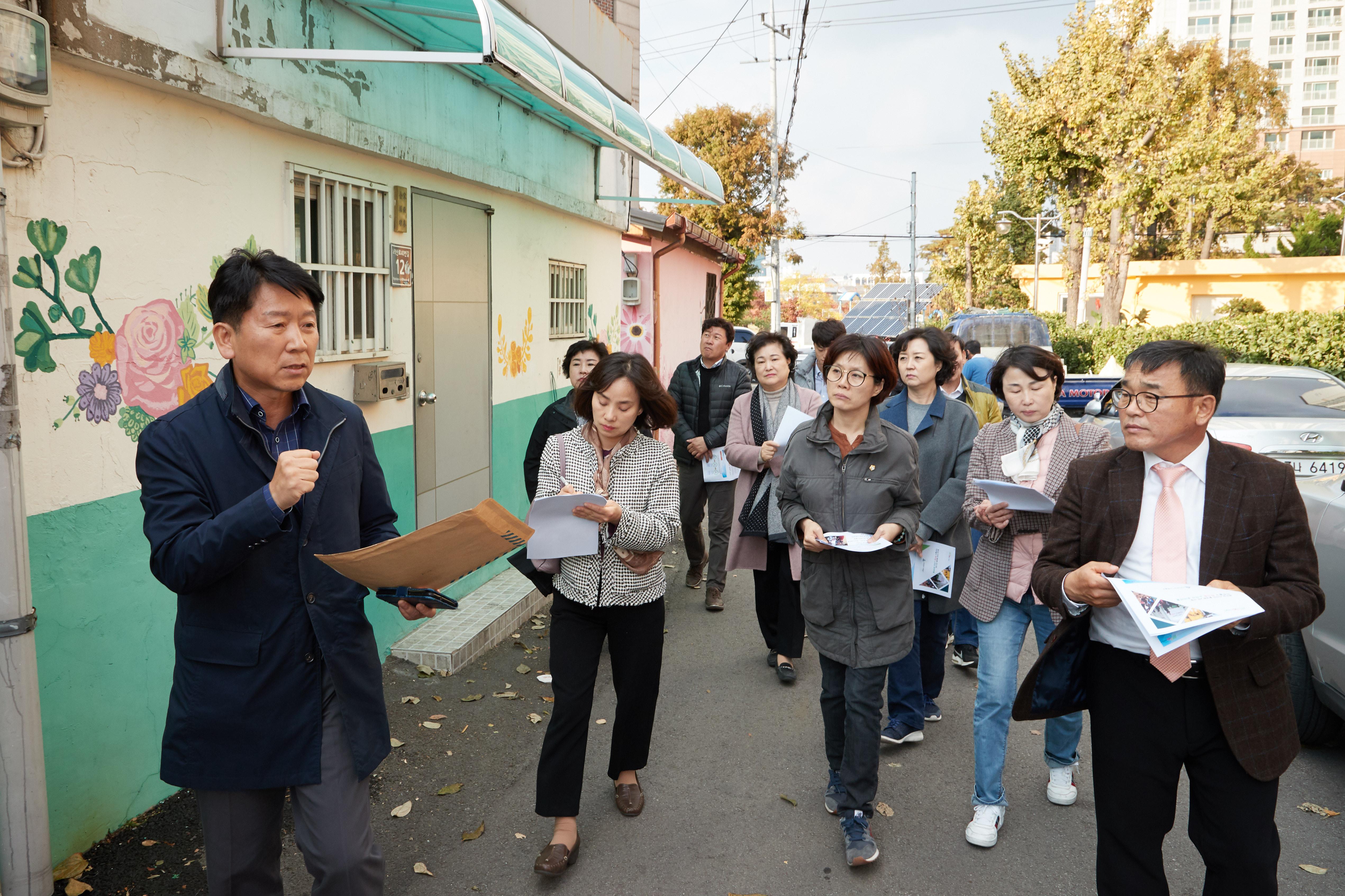 용인시의회 「용인독립만세운동 100주년 탐험대」, 도시재생 우수사례 벤치마킹