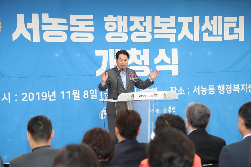 [동정]백군기, 기흥구 서농동 주민센터 개청식 참석