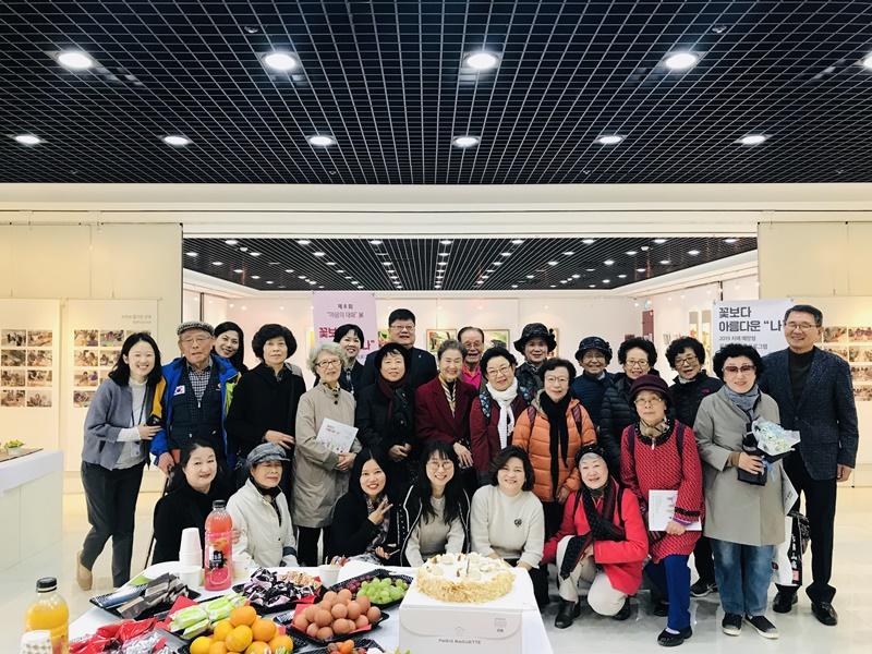 치매예방수강생, '꽃보다 아름다운 나' 작품전시회 개최