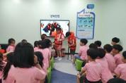 용인시, 8월 물놀이 안전교육 방학특강 운영