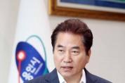 백군기,'용인시 문화상'5개 부문 수상자 선정