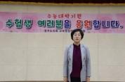 김경희, 교육도서관으로서의 차별화가 있어야