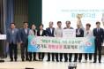 경기도, 희망상권프로젝트 최종 지원대상 상권 선정을 위한 공개오디션 개최
