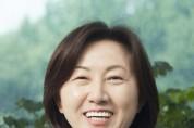 송옥주, '한강유역환경청장, 남양호 수질개선협의체 구성&개선사업' 약속