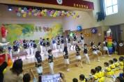관곡초, 교육가족 모두가 함께 참여하며 즐기는 축제 개최