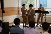 북부소방재난본부 '소담과 함께하는 작은 음악회'개최