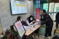 용인시, 감염병 취약계층 위해 마스크 ‧ 손소독제 배부